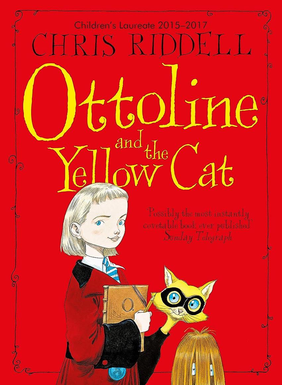 マイコン天使過半数Ottoline and the Yellow Cat