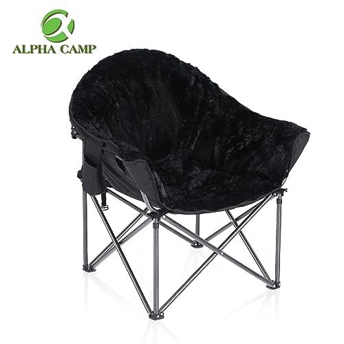Strange Chairs For Dorm Amazon Com Creativecarmelina Interior Chair Design Creativecarmelinacom