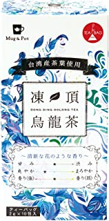 Mug&Pot 凍頂烏龍茶 TB 20g×2個