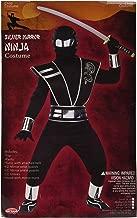 Fun World Mirror Ninja Costume, Small 4 - 6, Multicolor