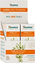 Himalaya LiverCare Powder for Liver Detox and Liver Cleanse 0.14oz (56 Pack)