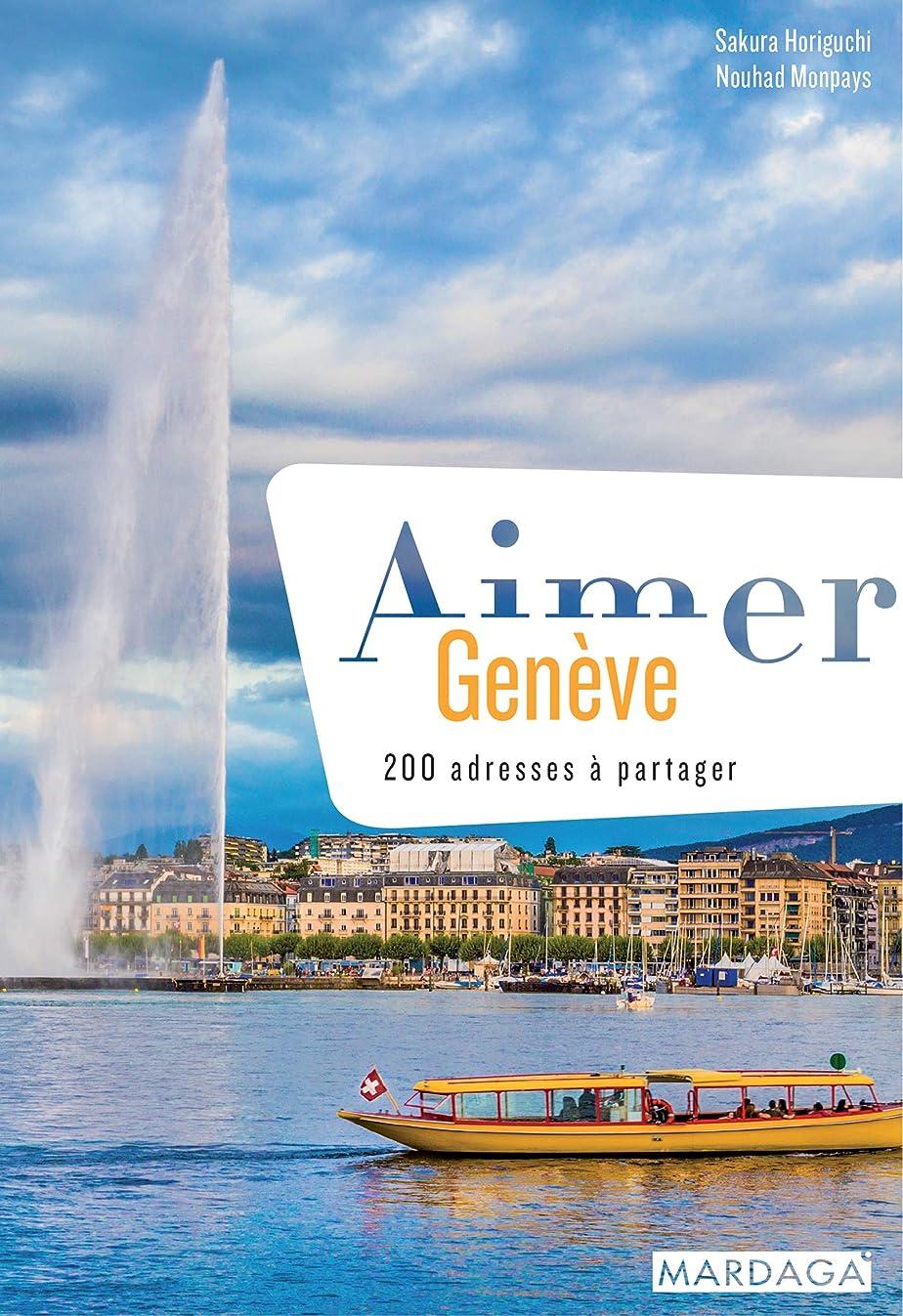脚本家品揃え偏見Aimer Genève: 200 adresses à partager (Aimer...) (French Edition)