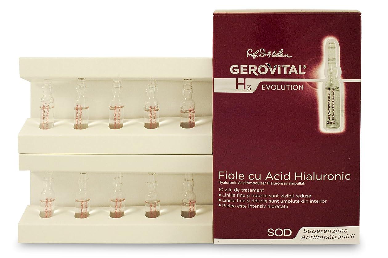 アジア人鉛自動的にジェロビタールH3 エボリューション ヒアルロン酸アンプル入り美容液 [海外直送] [並行輸入品]