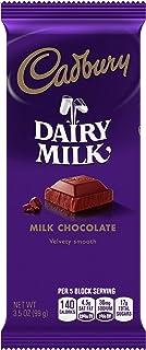 Cadbury, Dairy Milk Chocolate Bar, Velvety Smooth, 3.5 oz