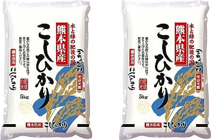 九州食糧 こしひかり 白米 熊本県産 平成30年産 5kg×2袋