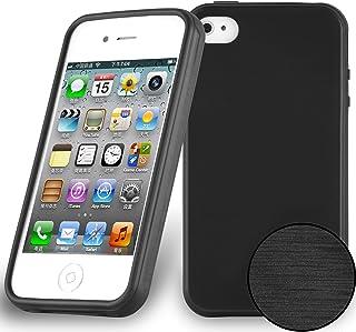 coque iphone 4 livraison gratuite