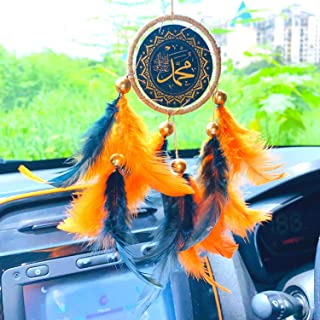 Rooh dream catcher ~ Mohamedمُحَمَّد Car Hanging ~ Handmade Hangings for Positivity (Can be used as Home Décor Accents, Wa...