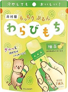 井村屋 もっちりぷるんわらびもち 柚子 7本 ×8袋