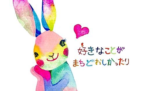 『佐藤玲奈 絵本アプリ『ミラックル 好きなことをしよう』』の5枚目の画像