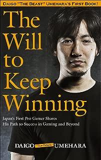 Best daigo umehara the will to keep winning Reviews