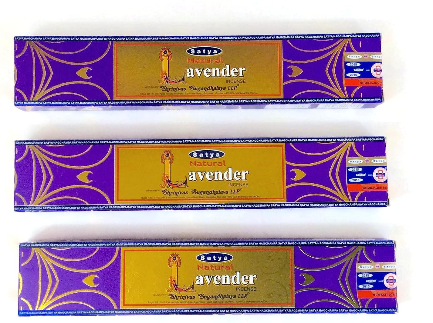 過度に警報教天然ラベンダーIncense Lot of 3パック。インドでハンドメイド