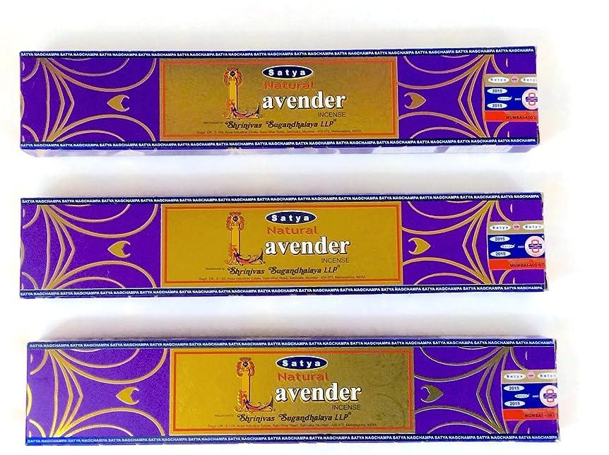 アピール男らしさジャベスウィルソン天然ラベンダーIncense Lot of 3パック。インドでハンドメイド