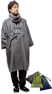 【日本製】作務衣コート<ウール>【和粋庵】 和粋庵特製巾着付き