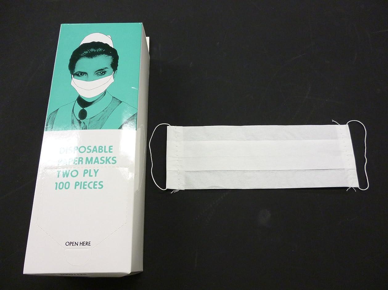 洞察力のあるショートカット人形ペーパーマスク 2P 100枚