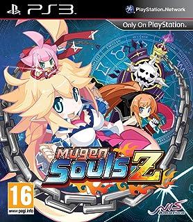 Mugen Souls Z (Playstation 3) [Edizione: Regno Unito]
