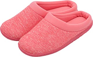 Women's Comfort Slip On Memory Foam French Terry Lining Indoor Clog House Slippers