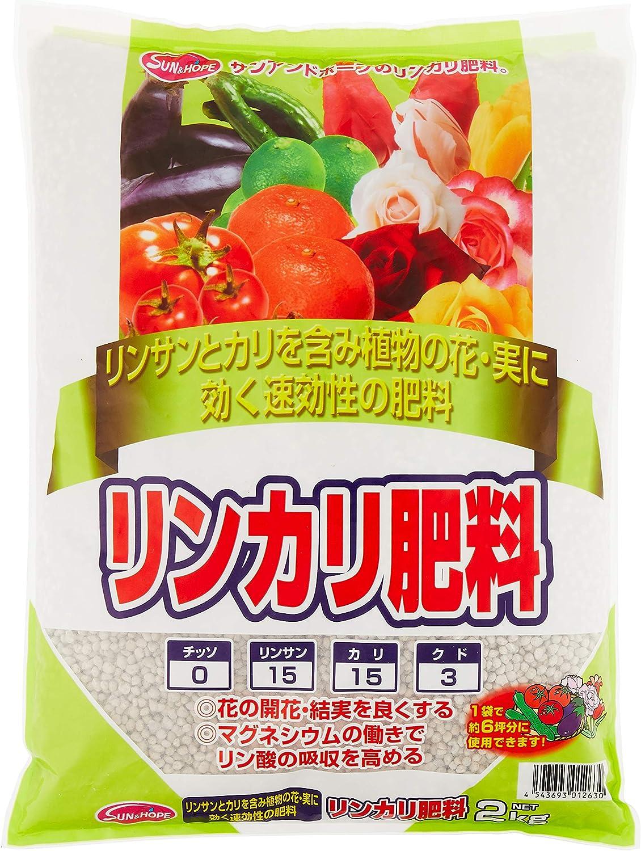 カリ 酸 窒素 リン 肥料の3大要素と微量要素の役割を解説!【必見初心者】