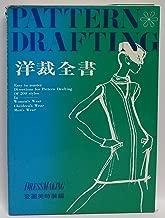 Pattern Drafting : Easy to Master Directions for Pattern Drafting of 200 Styles in Women's Wear, Children's Wear, Men's Wear
