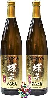 yoaxia  - 2er Pack -  2x 750ml  CHOYA SAKE aus japanischem Reis und Koji alc 14.5% vol  ein kleines Glückspüppchen - Holzpüppchen