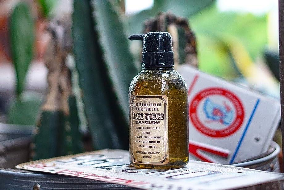 香港火山役割Jamzhair Original Shampoo[Jamzhairformenoriginalシャンプー] shampoo メンズ ドライ 乾燥肌 男性 メンズオンリー オイリー 油肌 フケ かゆみ ノンシリコン