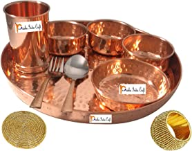 "Handmade Indian Dinnerware Pure Copper Thali Set Dia 12"""