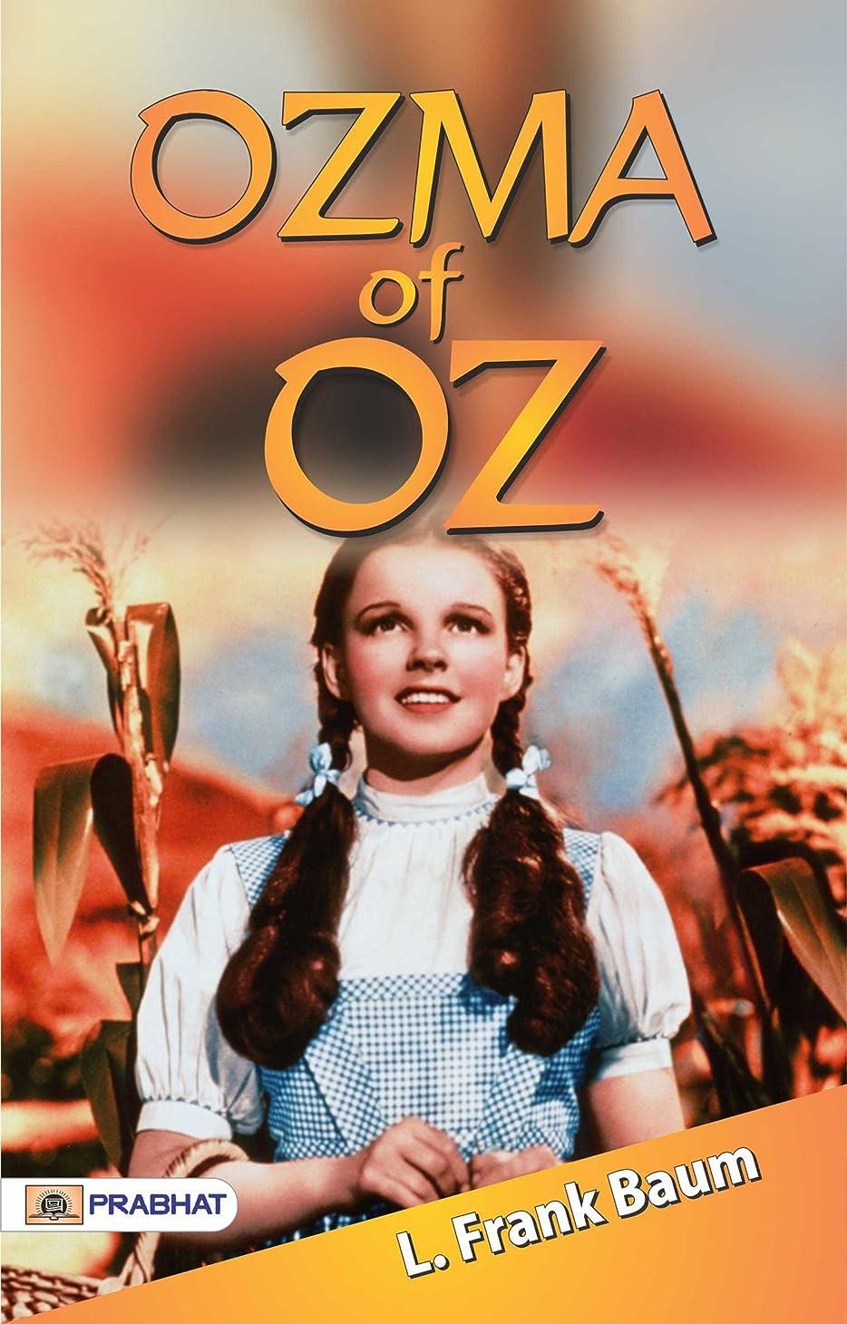 チート武装解除ボトルOzma of Oz (English Edition)