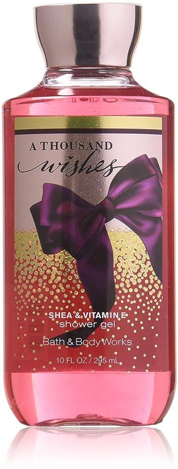 ミシン分割フィールドバス&ボディワークス  サウザンド ウィッシュ シャワージェル A Thousand Wishes Shea & Vitamin-E Shower Gel