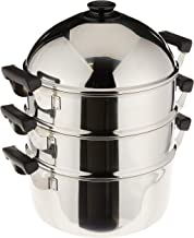 Zebra Stainless Steel Steaming Set 4 Count, 32cm