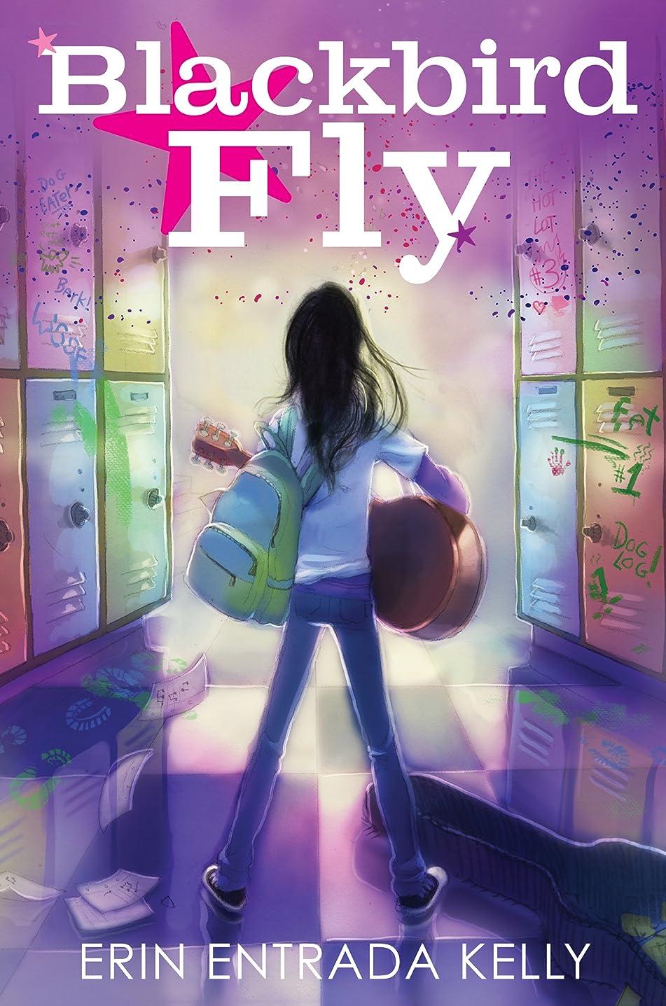整然としたインシュレータ遊び場Blackbird Fly (English Edition)