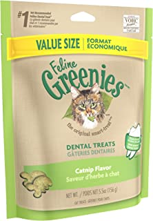 FELINE GREENIES Natural Dental Care Cat Treats 5.5 oz