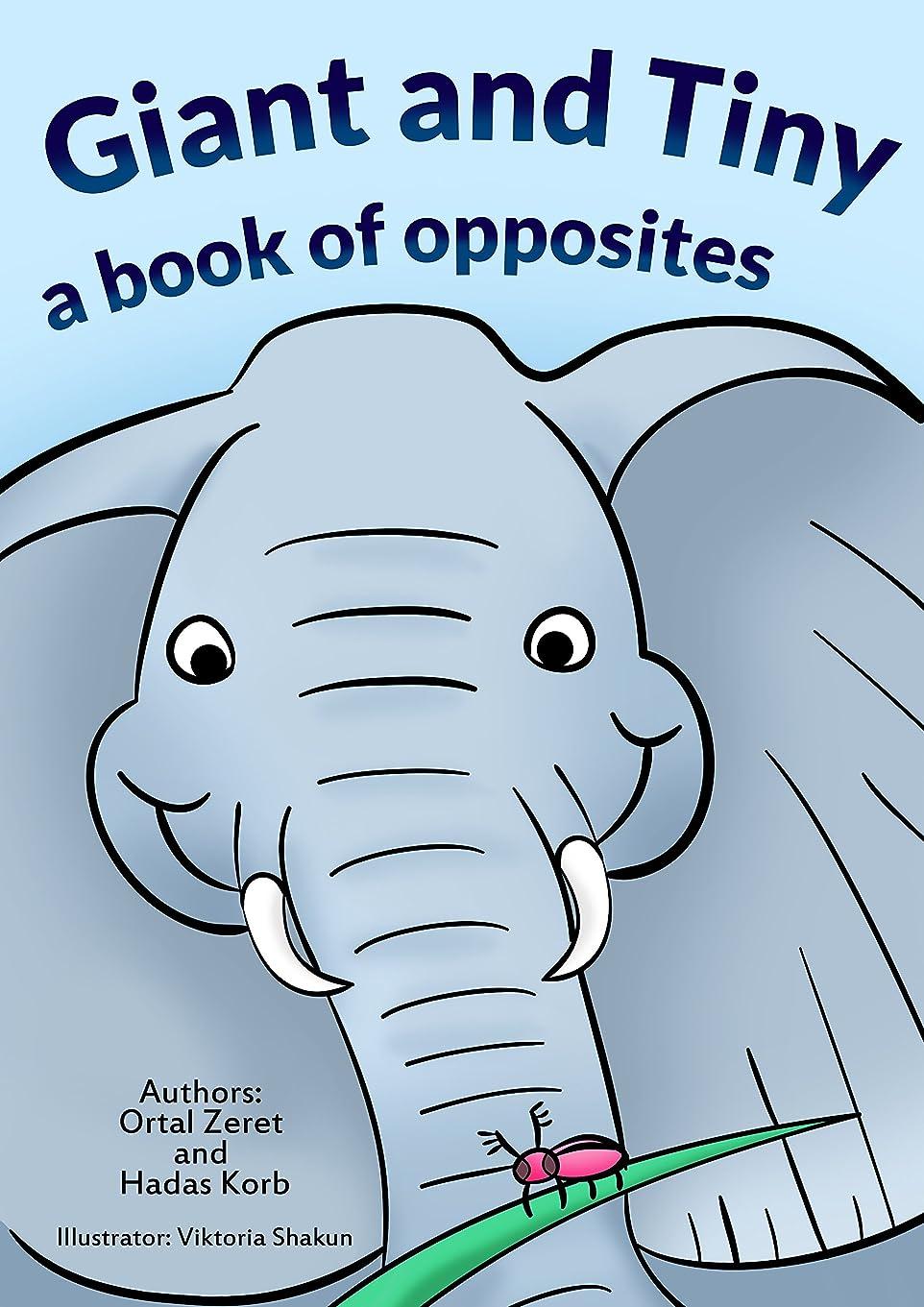 拘束販売員Children's book: