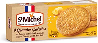 St Michel Grandes Galettes Sea Salt Biscuits
