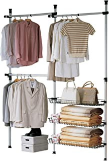 Suchergebnis auf Amazon.de für: offener kleiderschrank