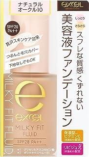 excel(エクセル) エクセル ミルキィフィット フルイド MF01 ナチュラルオークル 10