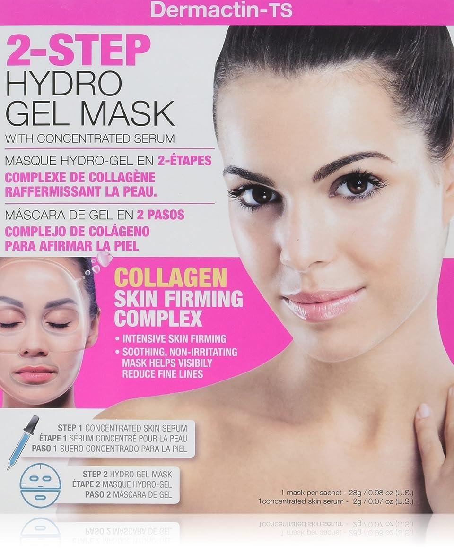 前売エスカレート唇Dermactin-TS 2ステップハイドロゲルマスクコラーゲン (並行輸入品)