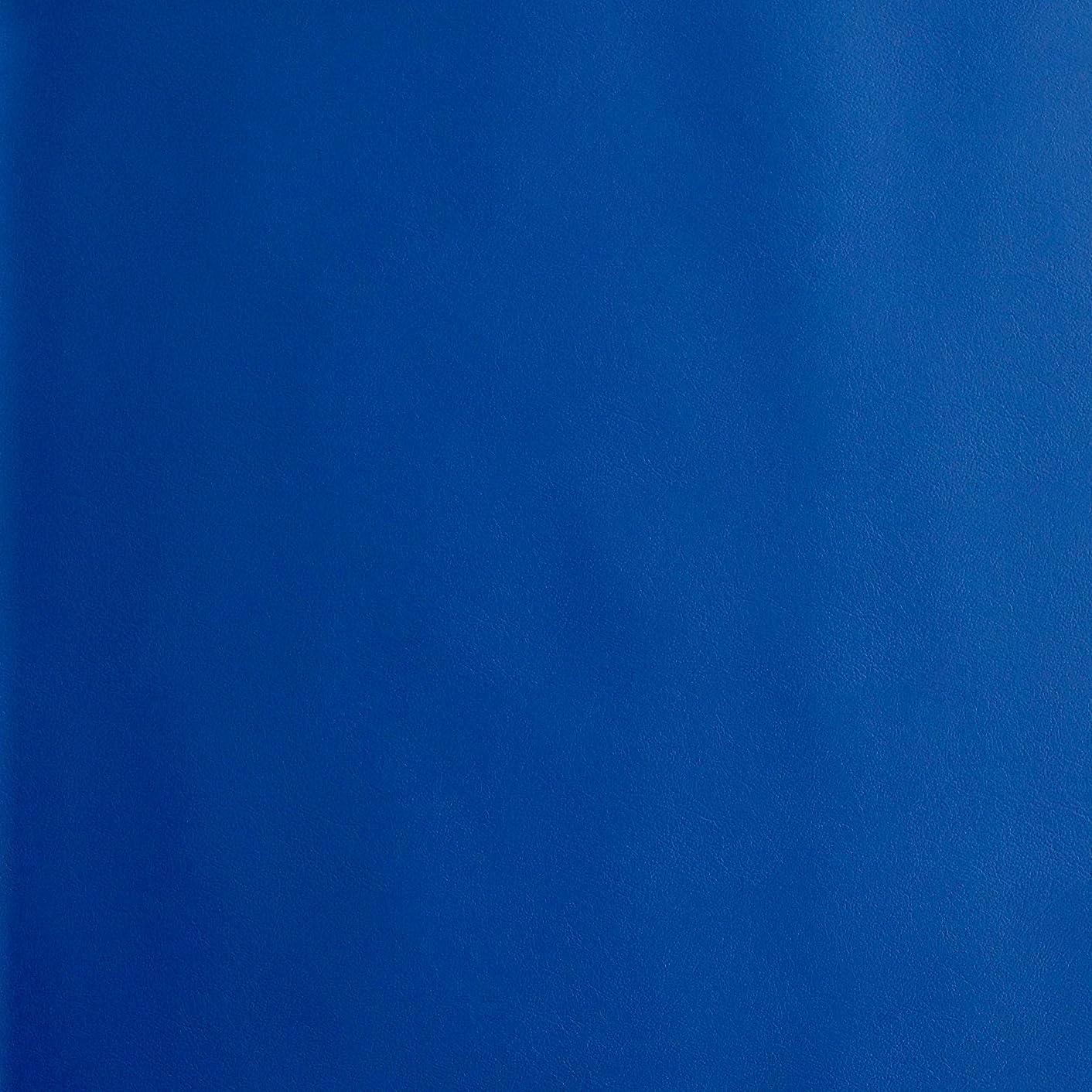 セージメディック受付椅子の張替え用 張り地 レザー(合皮) 単品【通常サイズ】(1499ブルー)