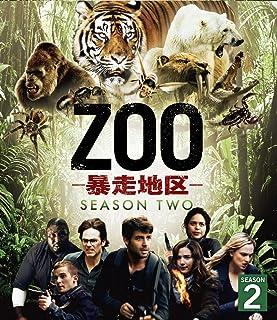ZOO-暴走地区- シーズン2 <トク選BOX>(6枚組) [DVD]