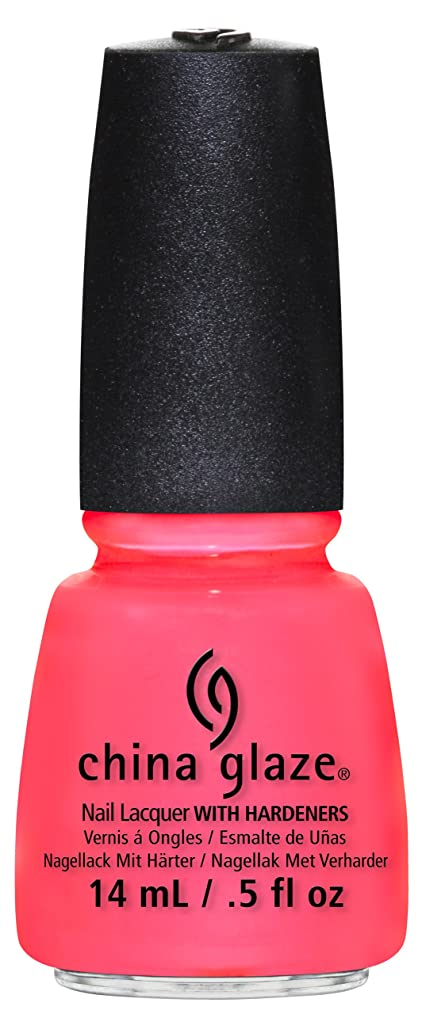 不平を言う列車ホーンCHINA GLAZE Nail Lacquer Sunsational Shell O (並行輸入品)