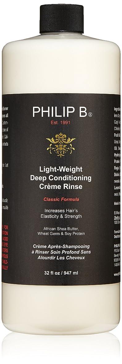 次封筒財産Light-Weight Deep Conditioning Creme Rinse (Classic Formula) 947ml/32oz