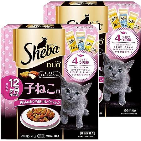 シーバ (Sheba) キャットフード デュオ 12ヶ月までの子ねこ用 香りのまぐろ味セレクション 200g×2個 (まとめ買い)