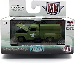 M2 Machines 1949 Studebaker 2 Truck (Vintage Military Green) Auto-Trucks Series Release 38-2016 Castline Premium Edition 1:64 Scale Die-Cast Vehicle (R38 16-20)