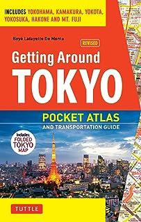 Tokyo Pocket Atlas and Transportation Guide: Including Yokohama, Kawasaki, Kamakura and Hakone