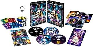 レディ・プレイヤー1 プレミアム・エディション (4K ULTRA HD&3D&2D&Blu-ray 4枚組セット/ 限定版)(特典: ブックレット付き)