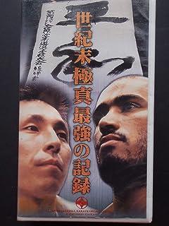 Amazon.co.jp: グラウベ・フェイトーザ: DVD