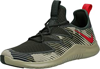 Nike Free Tr Ultra Men's Fitness & Cross Training