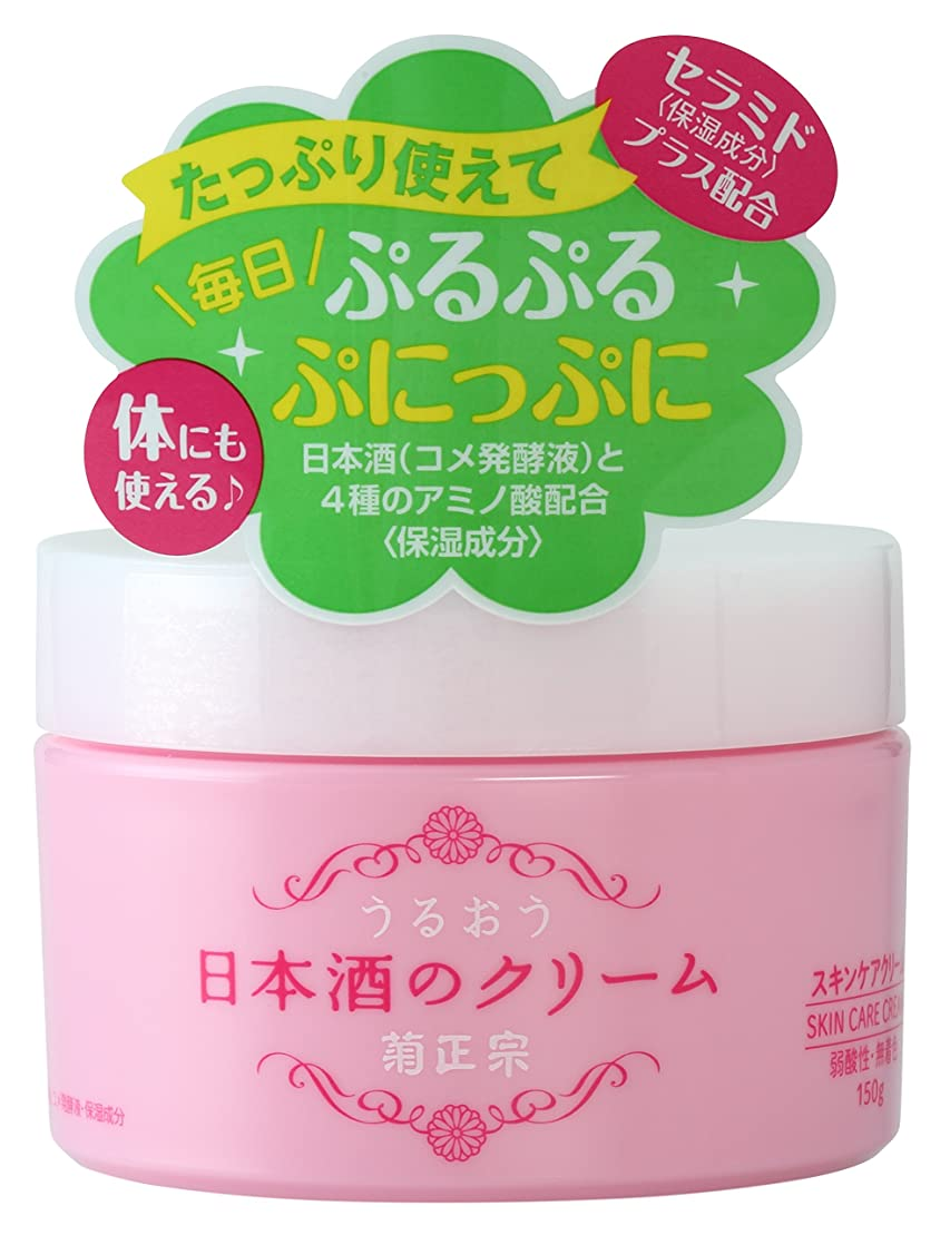 ガード哺乳類胃菊正宗 日本酒のクリーム 150g