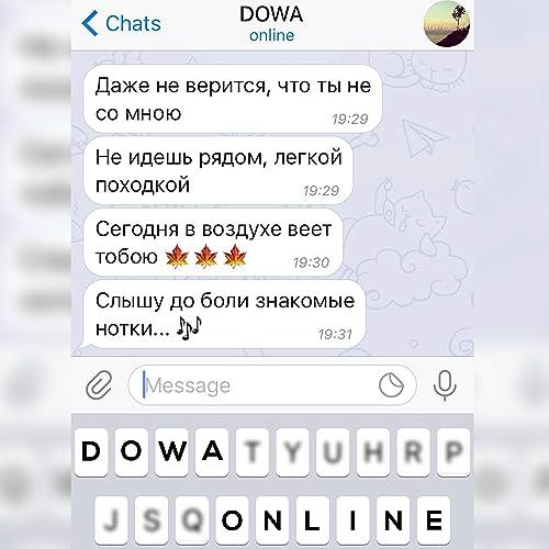 Amazon.com: Online: Dowa: MP3 Downloads
