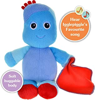 In the Night Garden Snuggly Singing Soft Toy 30cm IGGLE PIGGLE