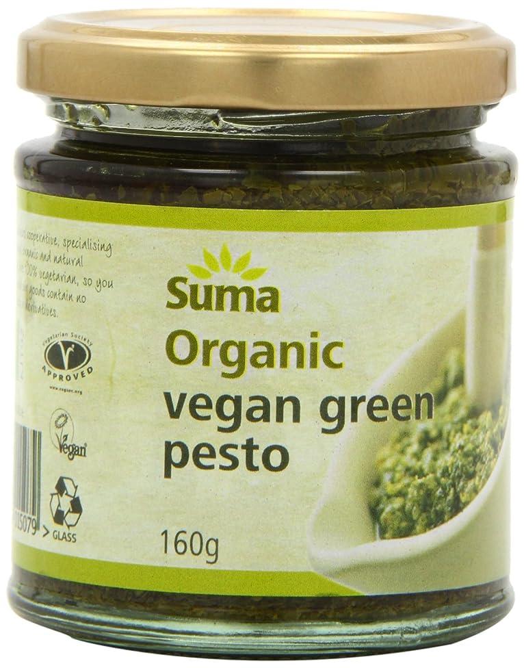 Suma - Suma Org Vegan Green Pesto | 160g