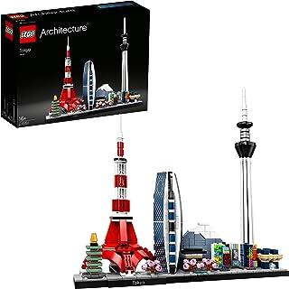 LEGO Architecture - Tokio, Maqueta para Montar el